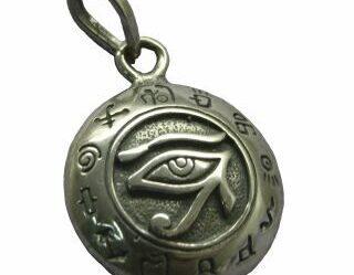 amuleto para la proteccion 8845729