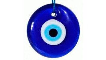 talismanes y amuletos de proteccion 2356669